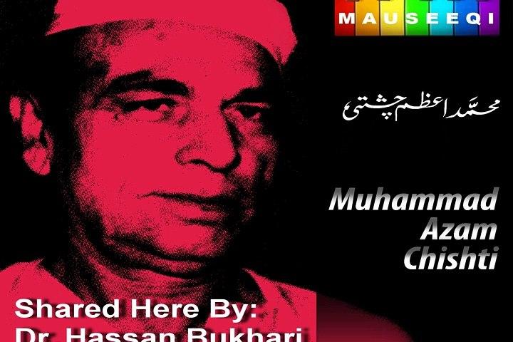 Naat - Mujh Khatakaar Sa Insan Madinay Mein Rahay - Azam Chishti