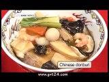 NHK-World - Cool Japan  NHK ワールド - クールジャパン      -  Donburi  丼物