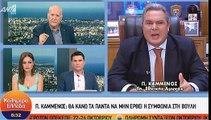 """Πάνος Καμμένος """"Θα ρίξουμε την Κυβέρνηση πριν πάει στην Βουλή η Συμφωνία των Πρεσπών-Ο Μητσοτάκης χθες παραδέχθηκε ότι δέχεται το Βόρεια Μακεδονια"""""""