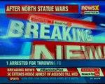 Periyar statue vandalised in Tamil Nadu; DMK President demands arrest of miscreants