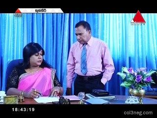 Thuththiri 17/09/2018 - 68