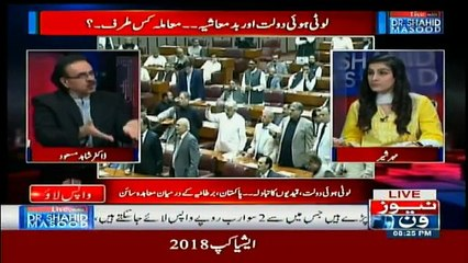 Live With Dr. Shahid Masood - 17th September 2018
