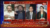 PML(N) Workers Contineously Salute Imran Khan Policies,, Fayaz Ul Hassan