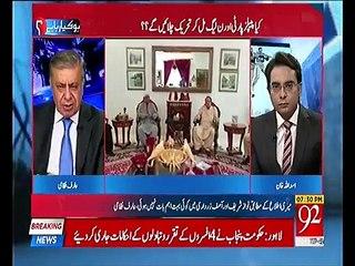 PM Imran Khan ikhlaqi jurrat ka saboot dete aur Nawaz Sharif se Kulsoom Nawaz ki wafat par izhar-e-ofsoos kerne jatay - Arif Nizami