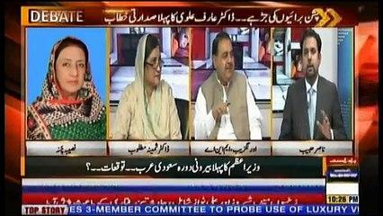 Debate With Nasir Habib - 17th September 2018