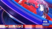 Nawaz, Maryam Leave Jati Umra For Adiala Jail   Headlines 3 PM   17 September 2018   Dunya News