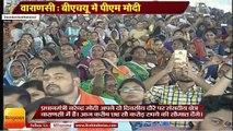 Prime Minister Narendra Modi in Varanasi II बीएचयू में पीएम मोदी II PM Modi in BHU