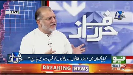 Orya Maqbool Reviews About Afghanis And Bangladeshi Nationality