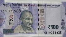 Reserve Bank ने जारी किया 100 Rupees का New Note, ऐसे करें असली और नकली की पहचान   वनइंडिया हिंदी