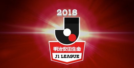 J.League 2018 Highlights Show:  Round 22 & 23
