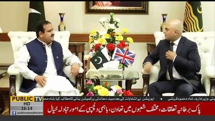 CM Punjab Usman Buzdar meets UK Home Secretary Sajid Javid