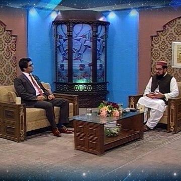Rashid Qayum Program Promo Bunyaad