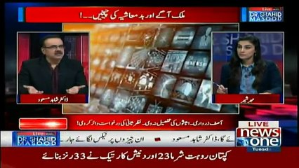 Live With Dr. Shahid Masood - 18th September 2018