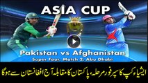 Pakistan to play against Afghanistan in Super Four match of the Asia Cup today