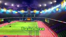 Солнечные Зайчики – мультфильм для самых маленьких - Выше всех - спорт - 3D