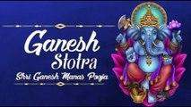Shri Ganesh Manas Pooja Stotra | श्री गणेश मानस पूजा | Ganpati Puja Song | Symbolism of Lord Ganesha - Zilimusiccompany !