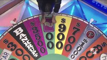 Wheel of Fortune September 18 2018 Spa Getaway - Jeremy Melody Kelly  Wheel of Fortune GSN