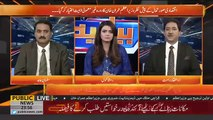 2 Major Countries Together Are Helping Nawaz Sharif In NRO - Zulfiqar Rahat Tells