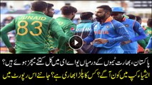 EXPLAINER: INDIA V PAKISTAN – ALL YOU NEED TO KNOW ABOUT THE ASIA CUP CLASH IN DUBAI