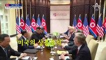 [단독]태영호 전 북한공사가 바라본 평양 남북정상회담 (1)