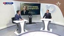 [단독]태영호 전 북한공사가 바라본 평양 남북정상회담 (4)