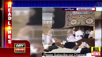 Ary News Headlines   Prime minister Imran Khan during Umrah