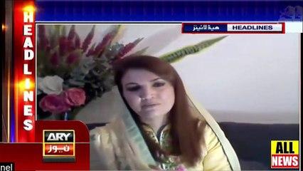 Ary News Headlines | Reham Khan Appreciates Imran Khan For..