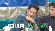 """[HOT] Joe In-Sung, never put his fist into the """"Ping Tears"""" ,라디오스타 20180919"""