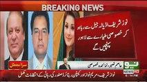 Inside Story reveals What Nawaz Sharif & Maryam Did After Verdict