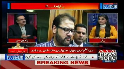 Live With Dr. Shahid Masood - 19th September 2018