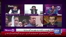 Mariyam Nawaz Can Not Participate In ELection Until She Is Completly Cleared From Avenfield Case.. Malik AHmed Khan