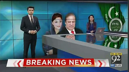 Who Is Sitting With Nawaz Sharif In Jail- Picture Leak
