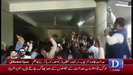 Nusrat Javed Response On Islamabad High Court Verdict