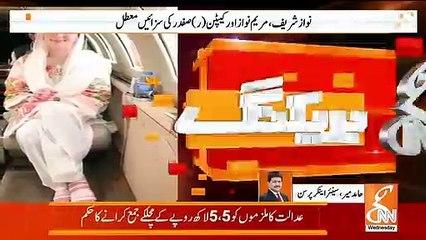 Hamid Mir Response On IHC Verdict