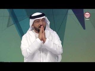 برنامج ملاعبنا - عودة عجلة دوري الخليج للدوران مرة أخرى