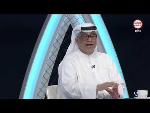 برنامج ملاعبنا  - 18 09 2018 - مناقشة ضياء الدين علي في جريدة الخليج