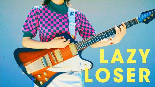 Rei - LAZY LOSER