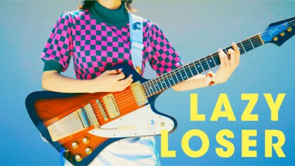 Rei - LAZY LOSER