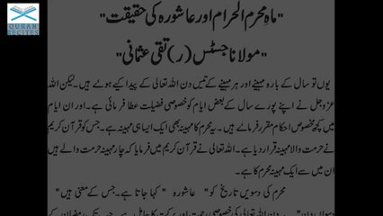 Month Of Muharram