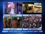 #ابتدا_المشوار : سامح الصريطي يوجه كلمة لشباب مصر