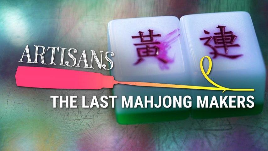 Making Mahjong By Hand in Hong Kong (Artisans, Episode 1)