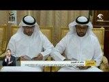 حاكم أم القيوين يستقبل وفداً من مجموعة بريد الإمارات و يوقع على طابع بريدي يحمل أقدم لؤلؤة بالعالم .