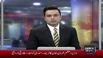 Nawaz Sharif & Maryam Decided To Go London