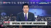 Pres. Moon fulfills wish of visiting Mt. Baekdusan through N. Korean route