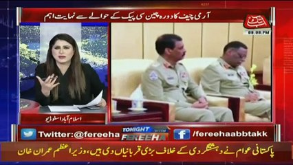 Tonight With Fareeha - 20th September 2018