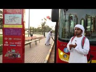 في الشارقة - الباص السياحي
