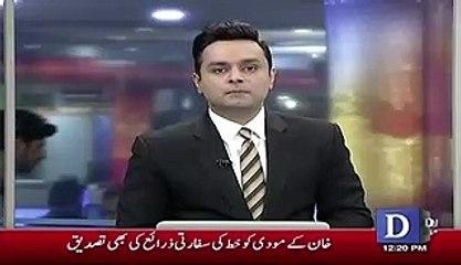 America Ne Pakistan Ke Samne Ghutne Taik Diye