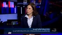 الطيار الاسرائيلي السابق شافير: الطائرات الاسرائيلية لم تتواجد بالجو عند اسقاط الطائرة الروسية