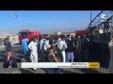 الإمارات تدين التفجير الإرهابي في أفغانستا�
