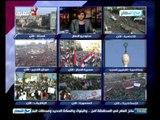 اخبار النهار - د.احمد عارف : اتوقع من مؤتمر الرئاسة اقوال عن المظاهرات السلمية لحد الان